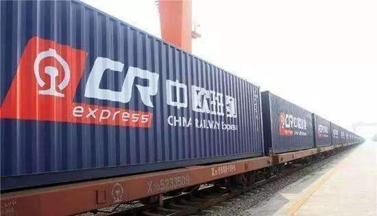 [铁路物流3PL企业推荐]四川亚纳国际货运代理有限公司