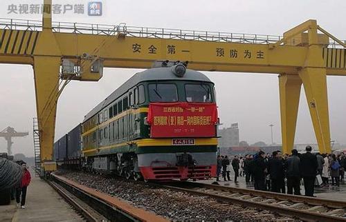 南昌局首趟中亚(南昌—河内)国际货运班列开行