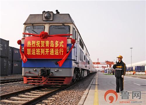 中铁联集青岛集装箱中心站 青岛多式联运海关监管中心