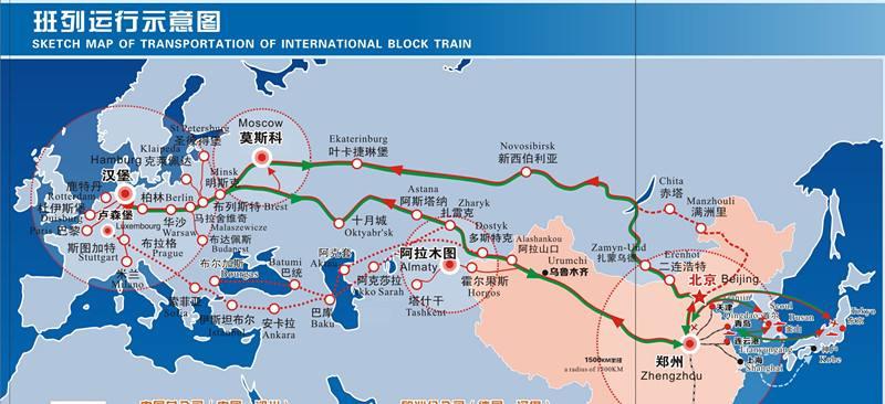 中欧班列受马拉地区铁路基建进度计划和相关影响