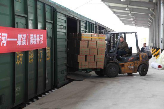 沈阳铁路局铁路综合货场投入使用 全路最大综合货场之一