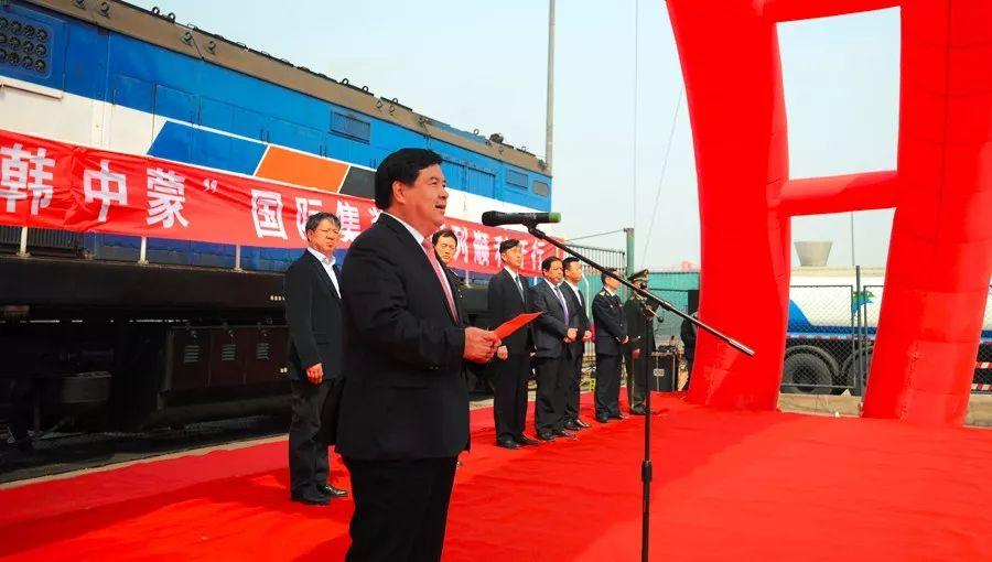 一带一路中欧班列:韩国—秦皇岛港—蒙古国际集装箱班列开通