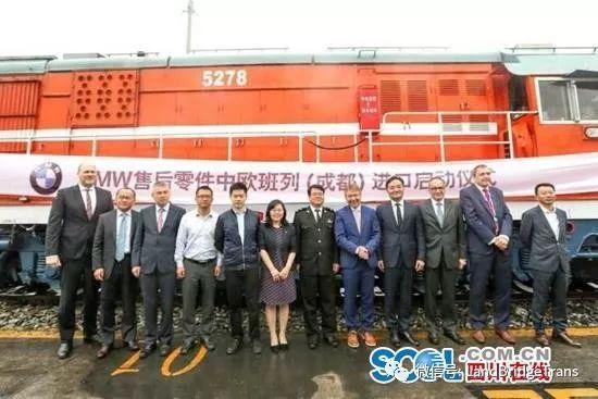 宝马售后零件将走蓉欧快铁 从德国到成都仅需20天|韩国希杰物流利用中国铁路开通亚欧铁路货运服务