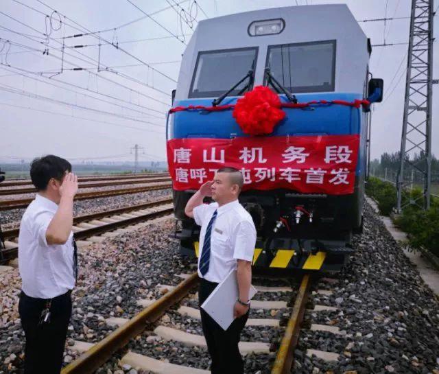 铁路货运:京津冀首开万吨大列,公转铁保卫白云和蓝天