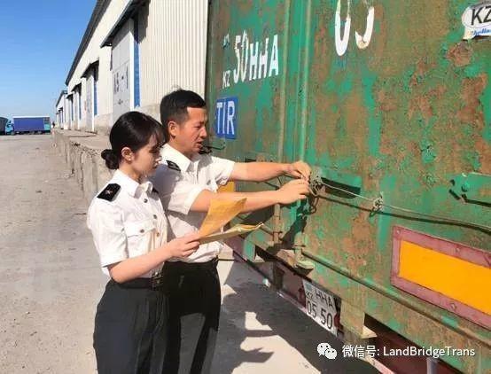 新疆首批TIR运输货物从霍尔果斯公路口岸出境|宜宾—钦州集装箱铁路班列开行|汉欧国际空运业务首航启动仪式在汉举行