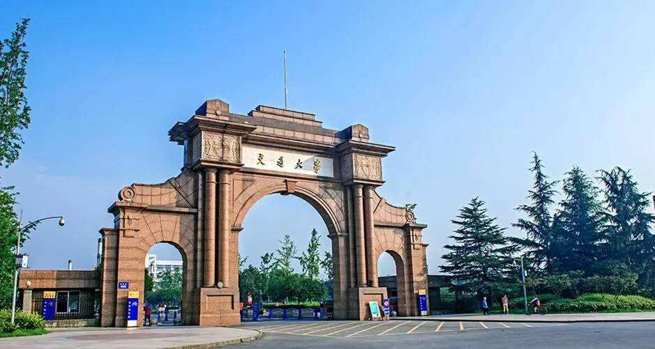 《铁路高校 铁路学校大全 中国著名铁路运输院校 铁路职业学校》