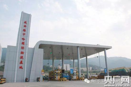 中哈连云港物流合作基地开行666列跨境货运班列|中欧班列国内开行城市达到45个
