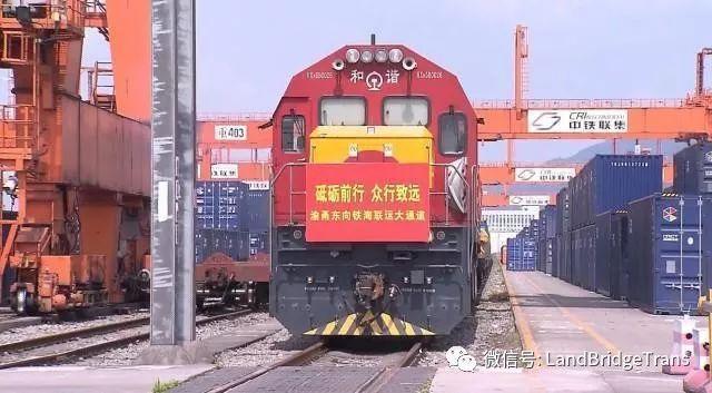 《中哈连云港物流合作基地开行666列跨境货运班列|中欧班列国内开行城市达到45个》