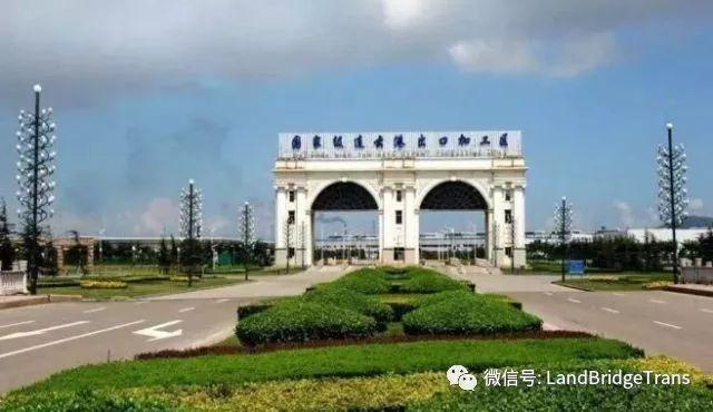 连云港综合保税区获国务院正式批复|中国将首次从哈萨克斯坦北哈州进口大豆