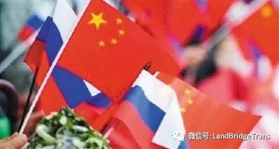 俄将在东方经济论坛上展示俄中边境跨境经济合作区项目|西安港整车进口口岸运行