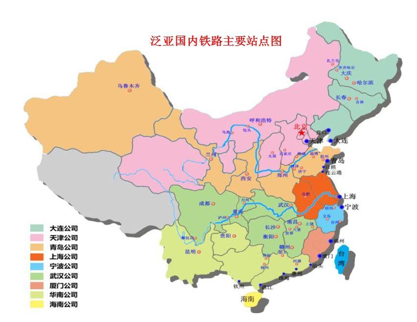 中远海运集团新泛亚公司成为海铁联运领头羊