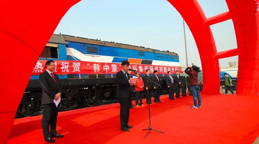 《一带一路中欧班列:韩国—秦皇岛港—蒙古国际集装箱班列开通》