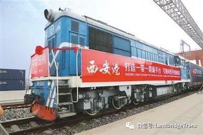 《一带一路霍尔果斯铁路货运彻底改变国际贸易|南昌-莫斯科班列常态化开行|哈萨克斯坦过境小麦运量大增》