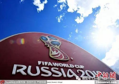 《中欧班列(厦门-莫斯科)迎货运高峰 世界杯消费品受青睐|宜宾-钦州集装箱铁路班列首发 打通四川南向出海最便捷通道》