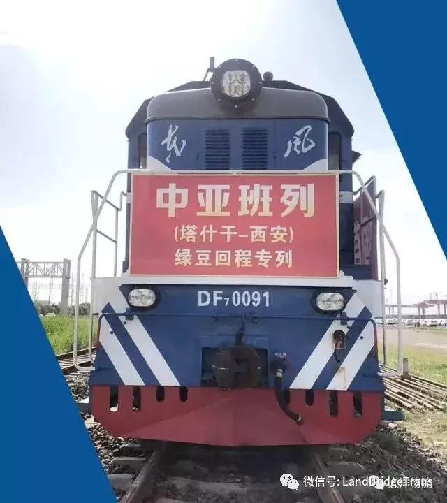 《江苏海安保税物流中心(B型)封关运行|5.28 乌兹别克斯坦出口中国首批农副产品专列发车仪式圆满举行》