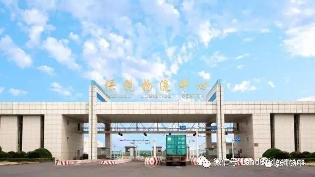 """《新丝绸之路上的铁路""""湘军中欧班列(长沙) 中欧班列(新乡)首次实现一周开行两列》"""