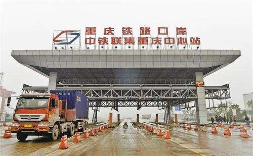 《中铁联集全路18个铁路集装箱中心站 中铁集装箱跟踪查询》