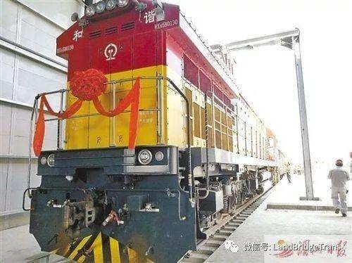 《中新南向通道国际货运班列累计发运货值约13927万元》